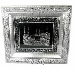 Large 3D Kabbah Aytul Kursi Glass Frame Wall Hanging Decoration Islamic Eid Gift