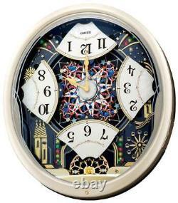 New Seiko Mélodies In Motion Horloge Murale Lit Mélodies Home Decor Qxm239srh